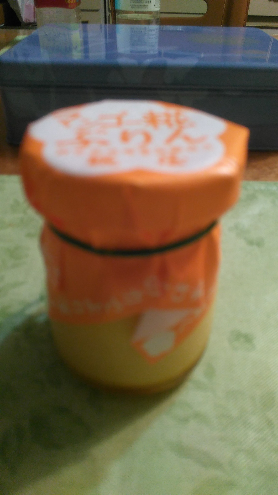 マンゴー糀ぷりん