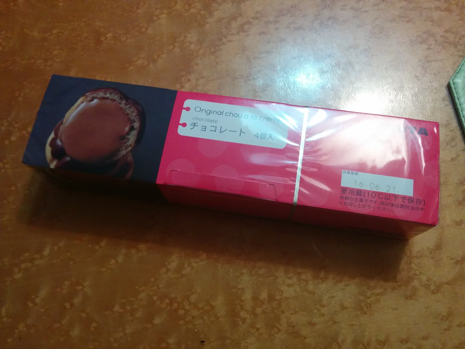 チョコレート 外観