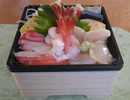 散らし寿司i