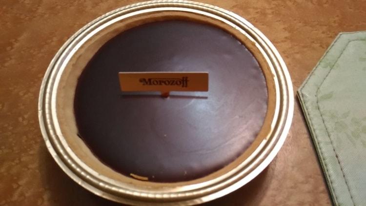 Morozoffchoco